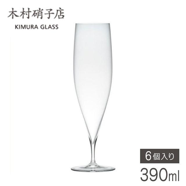 【送料無料】ビアグラス サヴァ 12oz ビール 390ml 6個入 木村硝子店(10616)ギフト
