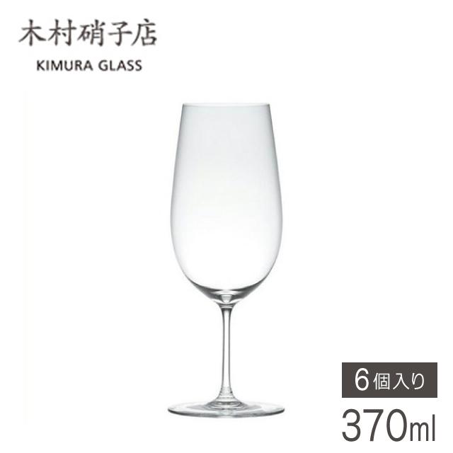 【送料無料】ワイングラス サヴァ 12oz 370ml 6個入 木村硝子店(10613)ワイン ワイングラス ギフト