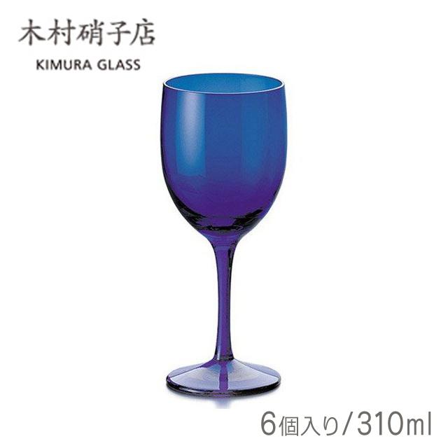 【送料無料】ゴブレット コロル ブルー1 310ml 6個入 木村硝子店(59)日本製 ギフト