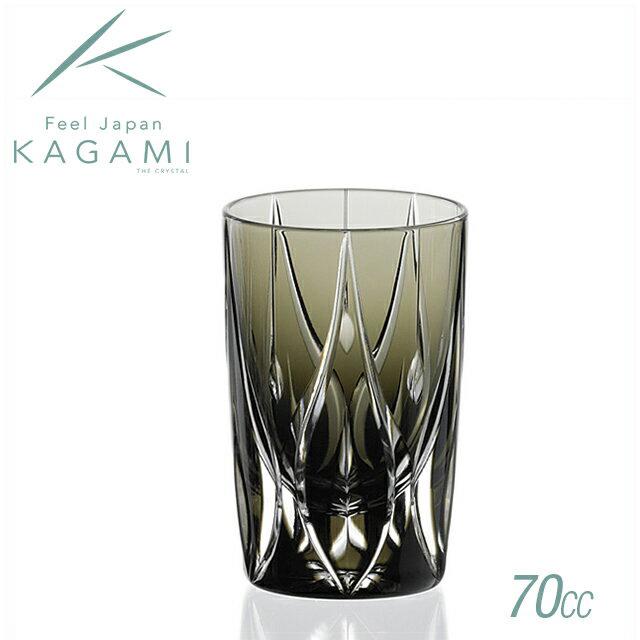 カガミクリスタル ストレートグラス <雫> (T645-2832-BLK)