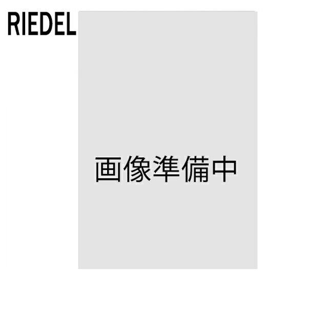 【送料無料】リーデル ヴィティス リースリング 490ml 2個セット(403/15)(リーデルRIEDEL)ワイン ワイングラス ギフト