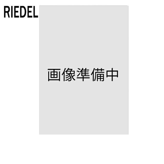 【送料無料】リーデル ソムリエ ブラック・タイ マチュア・ボルドー 350ml(4100/0)(リーデルRIEDEL)ワイン ワイングラス ギフト