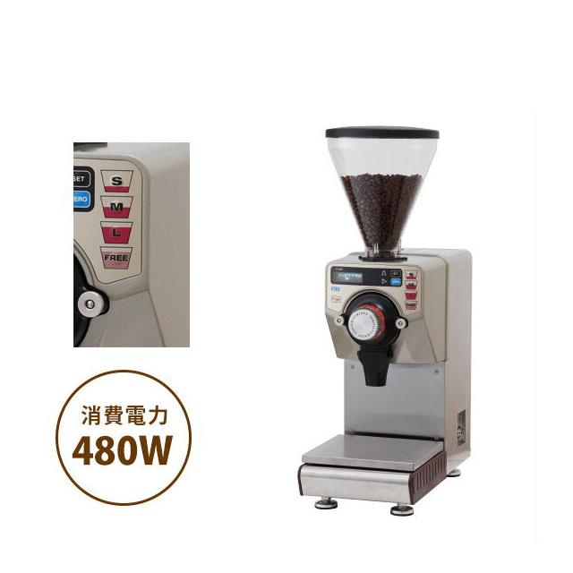 【送料無料】FMI カフェトロンコンパクト ドリップコーヒーマシン(定量取出型)(CT-MILL)(厨房用品)(ミキサー)
