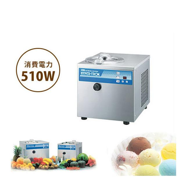 【送料無料】FMI ハイパートロン・ミニ 卓上型アイスクリームフリーザー 510W 小型バッチフリーザー(HTF-3)厨房用品 ミキサー