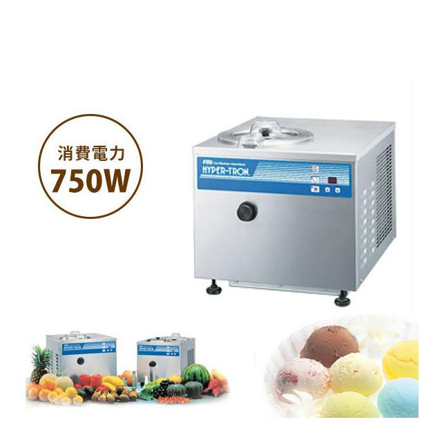 【送料無料】FMI ハイパートロン・ミニ 卓上型アイスクリームフリーザー 750W (HTF-6N) [厨房用品][ミキサー]