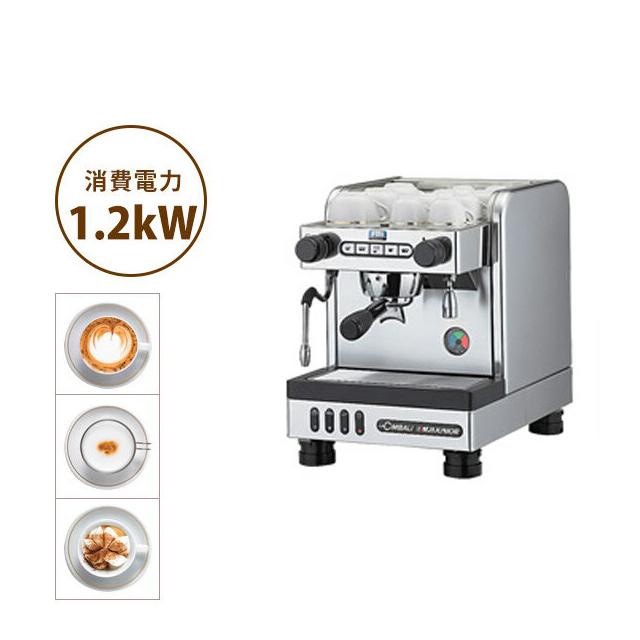 【送料無料】FMI チンバリー ジュニア エスプレッソコーヒーマシン 直結式 100V(1連)(M21JU-DT-1)(厨房用品)(ミキサー)
