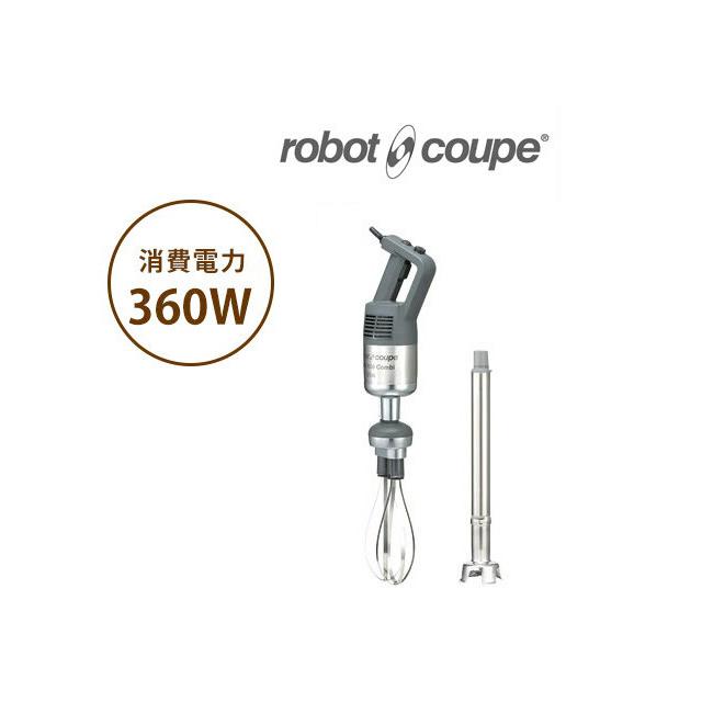 【送料無料】FMI ロボクープ スティックブレンダー 100L(無段階変速・ホイッパー付)(MP-450UC)(厨房用品)(ミキサー)