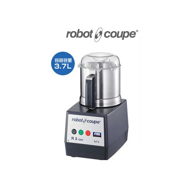 【送料無料】FMI ロボクープ ミキサー 100V小型タイプ 3.7L型(1スピード)(R-3D)(厨房用品)(ミキサー)