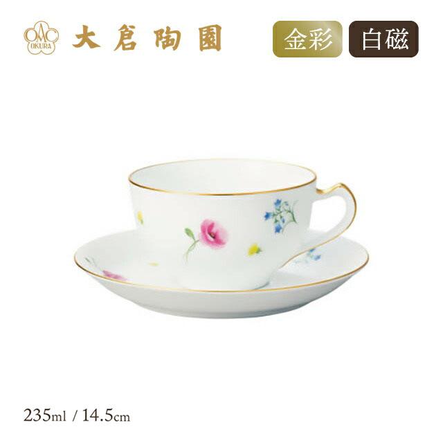 【送料無料】ティー・コーヒー碗皿 235ml 花だより 大倉陶園(1C/5181)花言葉に思いを込めた食器 金彩 白磁 おしゃれ ギフト