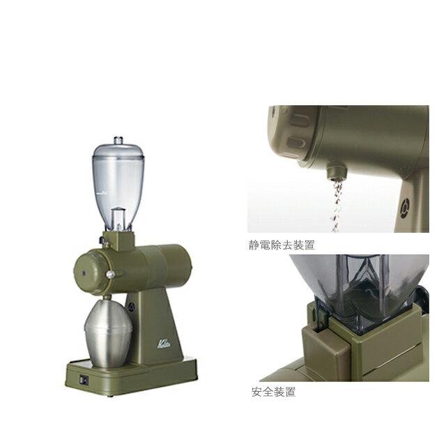 【送料無料】カリタ ネクスト G(AG)カーキ(61090)(NEXTG-AG)(Kalita NEXT G)コーヒーグラインダー コーヒーミル