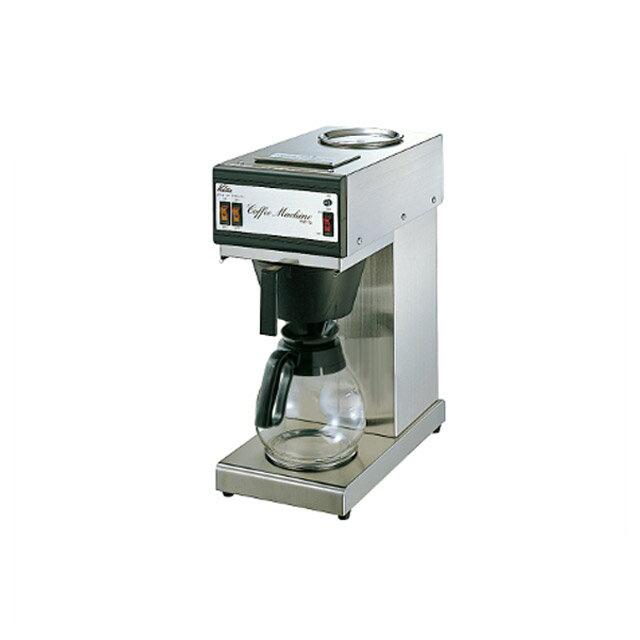 【送料無料】カリタ KW-15 業務用コーヒーマシン (スタンダード型) (62031) [プロ級カフェの香ばしい味]