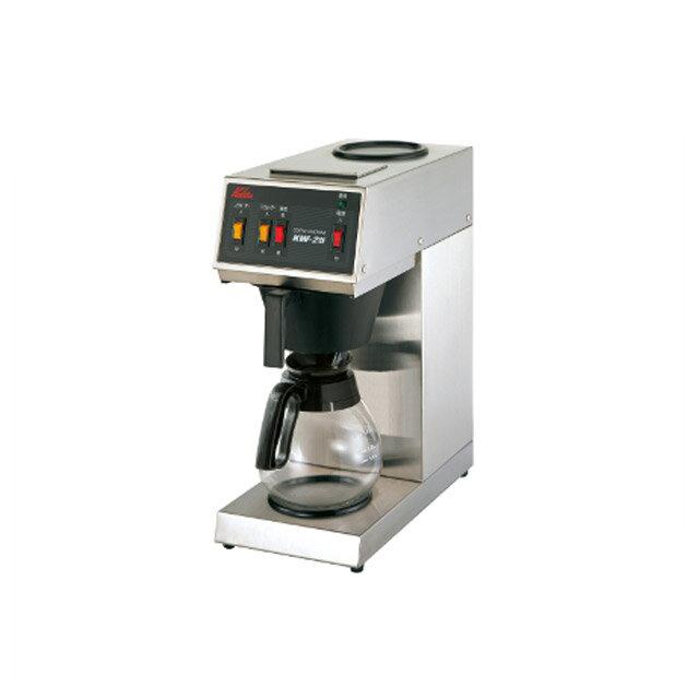 【送料無料】カリタ KW-25 業務用コーヒーマシン(62051)(プロ級カフェの香ばしい味)