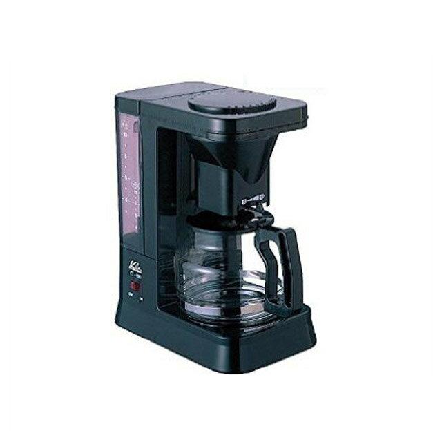 【送料無料】カリタ ET-103 業務用コーヒーメーカー(10杯用)(62007)(プロ級カフェの香ばしい味)