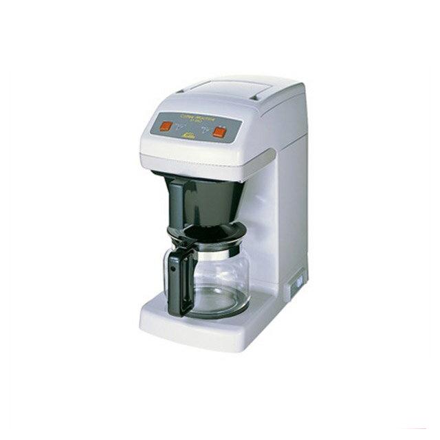 【送料無料】カリタ ET-250 業務用コーヒーマシン (62015) [プロ級カフェの香ばしい味]