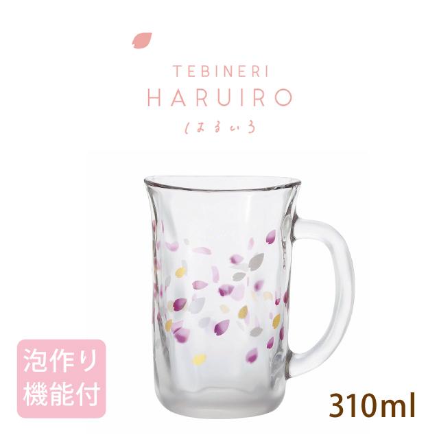 ジョッキ 310ml 泡づくり haruiro 春色 アデリア 石塚硝子