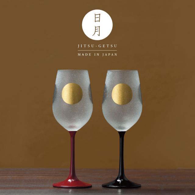 グラス 日月ステムペアセット 210ml アデリア 石塚硝子(S-6256)ワイングラス 和 手作り ギフト