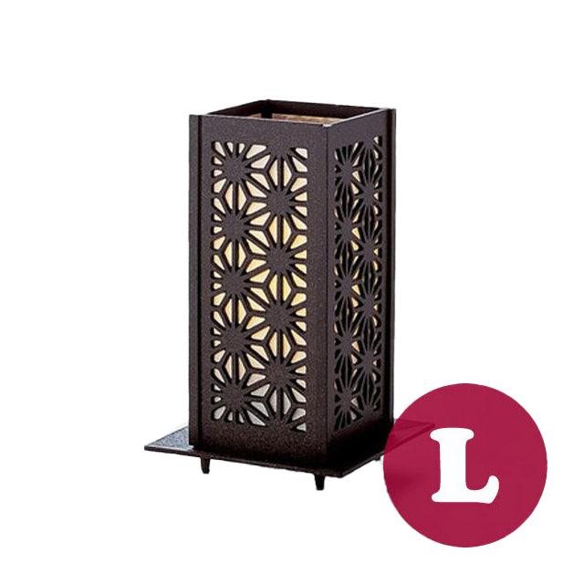 【送料無料】【ギフト】ルナックス Lunax テーブル用オイルランプ L (OL-6700) [ムラエLunaxルナックスオイルランプ]