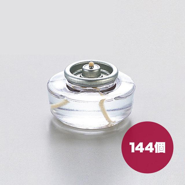 ムラエ ディスポーザブルタンク144個セット(HD12) (使いきりカートリッジタイプ)(送料無料)