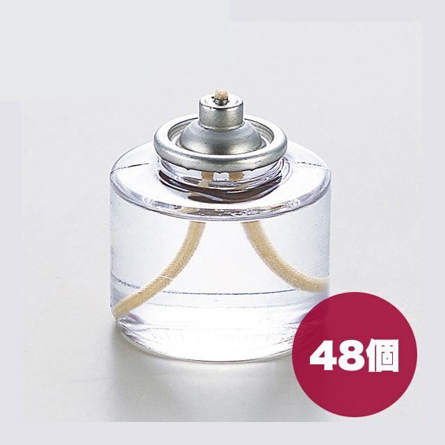 ムラエ ディスポーザブルタンク48個セット(HD17) [使いきりカートリッジタイプ]