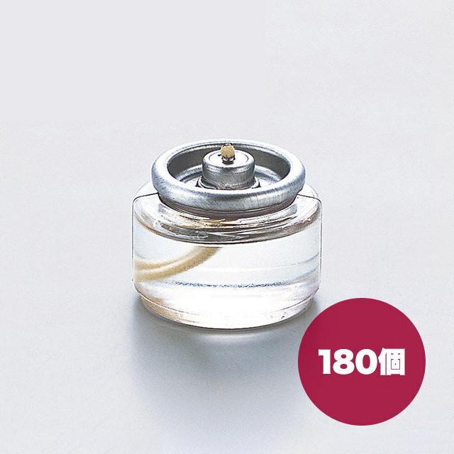 【送料無料】ムラエ ディスポーザブルタンク180個セット(HD8)(使いきりカートリッジタイプ)