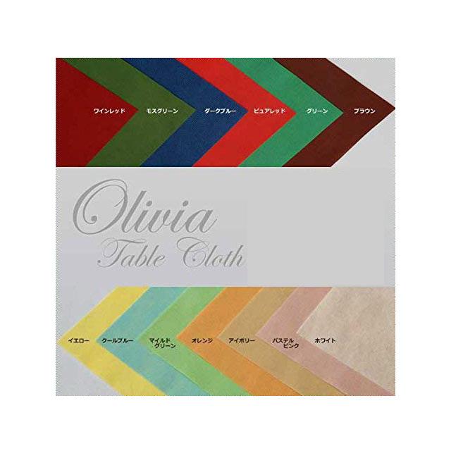 【送料無料】オリビア テーブルクロスシート50枚セット 12カラー 100cm×100cm (OLIVIA-100CM-COLOR-50pc)