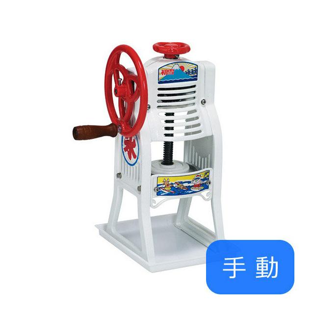 【送料無料】初雪 手動式ブロックアイススライサー(専用カップ2個付属)(HA-10LA)(かき氷機)