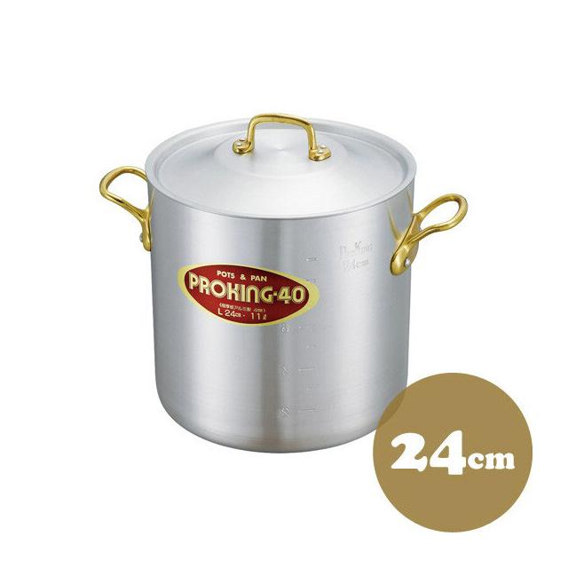 【送料無料】中尾アルミ プロキング PK-1 プロキング寸胴鍋 24cm アルミ製(5091408)(中尾アルミ製作所調理器具)