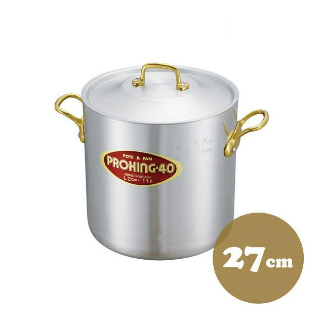 【送料無料】中尾アルミ プロキング PK-1 プロキング寸胴鍋 27cm アルミ製(5091415)(中尾アルミ製作所調理器具)