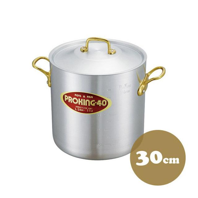 【送料無料】中尾アルミ プロキング PK-1 プロキング寸胴鍋 30cm アルミ製(5091422)(中尾アルミ製作所調理器具)