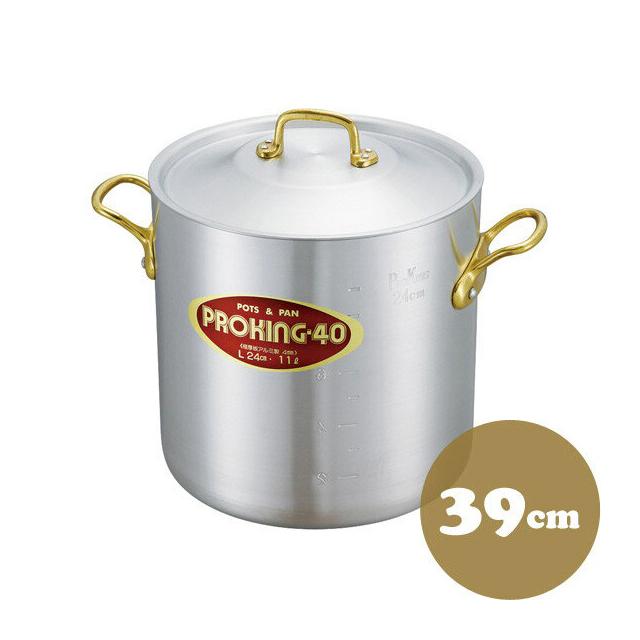 【送料無料】中尾アルミ プロキング PK-1 プロキング寸胴鍋 39cm アルミ製 (5091453) [中尾アルミ製作所調理器具]