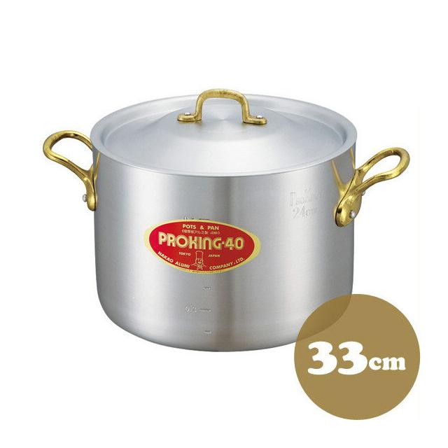 【送料無料】中尾アルミ プロキング PK-2 プロキング半寸胴鍋 33cm アルミ製(5091545)(中尾アルミ製作所調理器具)