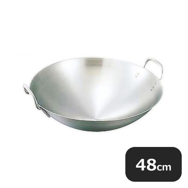 【送料無料】18-8両手中華鍋 48cm (001025) [業務用 大量注文対応]