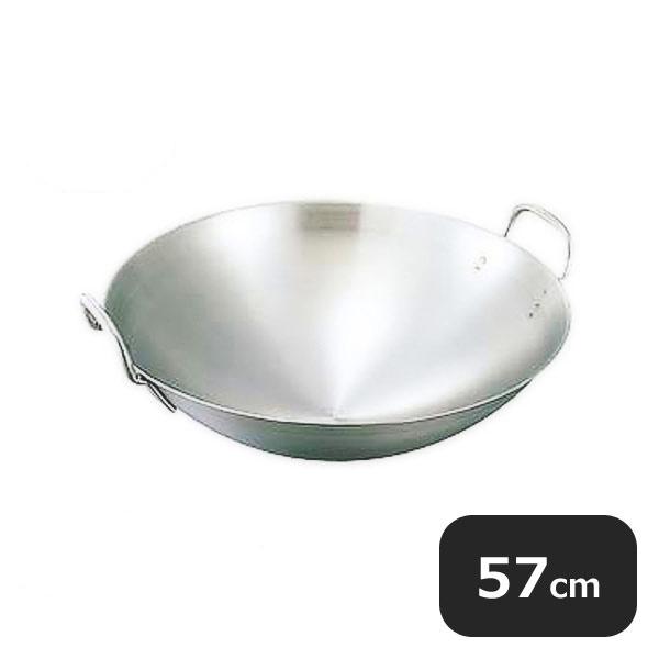 【送料無料】18-8両手中華鍋 57cm (001028) [業務用 大量注文対応]