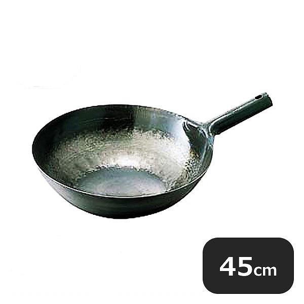【送料無料】鉄打出片手中華鍋 45cm (001040) [業務用 大量注文対応]