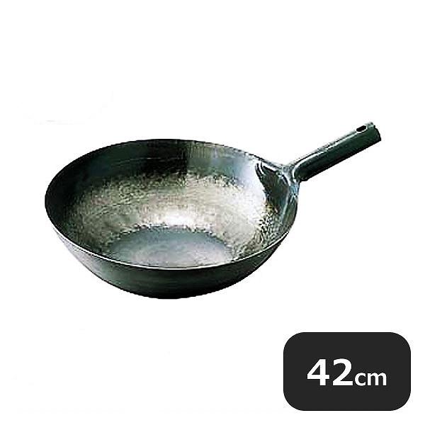 【送料無料】鉄打出片手中華鍋 42cm (001046) [業務用 大量注文対応]