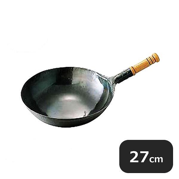 【送料無料】鉄打出木柄北京鍋 27cm カンダ (001056)業務用:ANNON キッチン・業務用食器