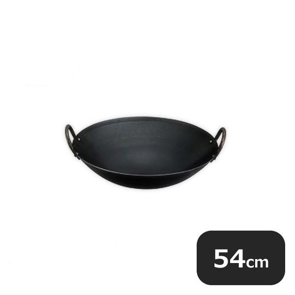 【送料無料】キング 鉄中華鍋 54cm(001106)業務用
