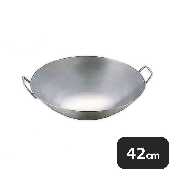 【送料無料】極厚チタン両手中華鍋 42cm (001127) [業務用 大量注文対応]