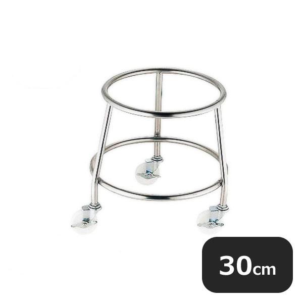 【送料無料】ST鍋スタンド (001145) [業務用 大量注文対応]