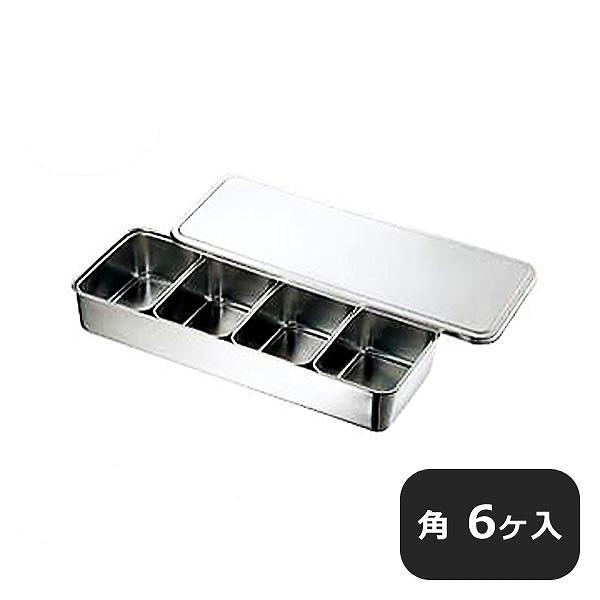 CLO 18-8中型プレスヤクミ入 角6ヶ入 (028011) [業務用 大量注文対応]