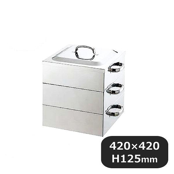 PE 18-8業務用角蒸器 3段42cm (045022) (業務用 大量注文対応)(送料無料)(業務用)
