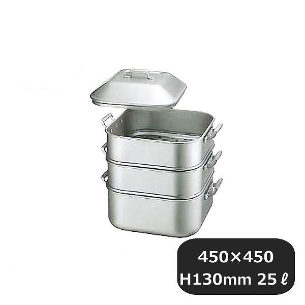 【送料無料】キング アルマイトジャンボ蒸器 大(茶碗60ヶ)(045027)業務用 大量注文対応