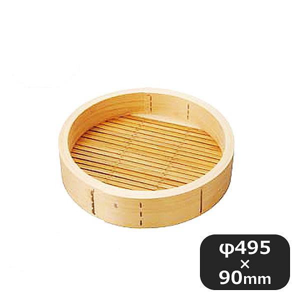 【送料無料】桧中華セイロ用 身54cm手付(046098)業務用 大量注文対応