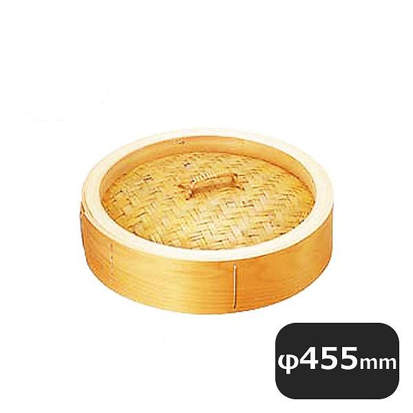 【送料無料】桧中華セイロ用 蓋51cm手付 (046102) [業務用 大量注文対応]
