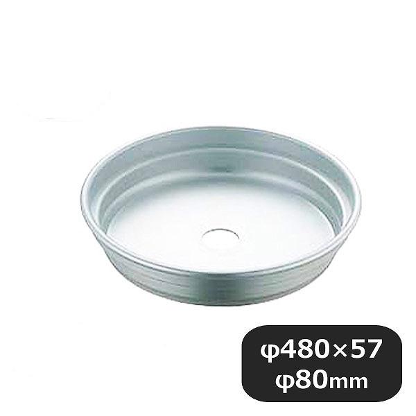 【送料無料】アルミ段付鍋用台輪45cm用 (046134) [業務用 大量注文対応]
