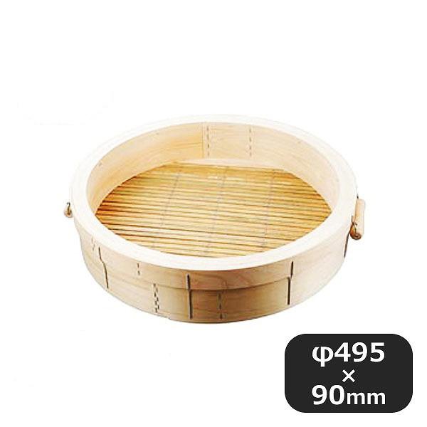 【送料無料】別注 桧セイロ可動取手 身54cm(046207)業務用 大量注文対応