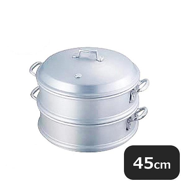 【送料無料】アルマイトセイロ用 蓋45cm(047022)業務用