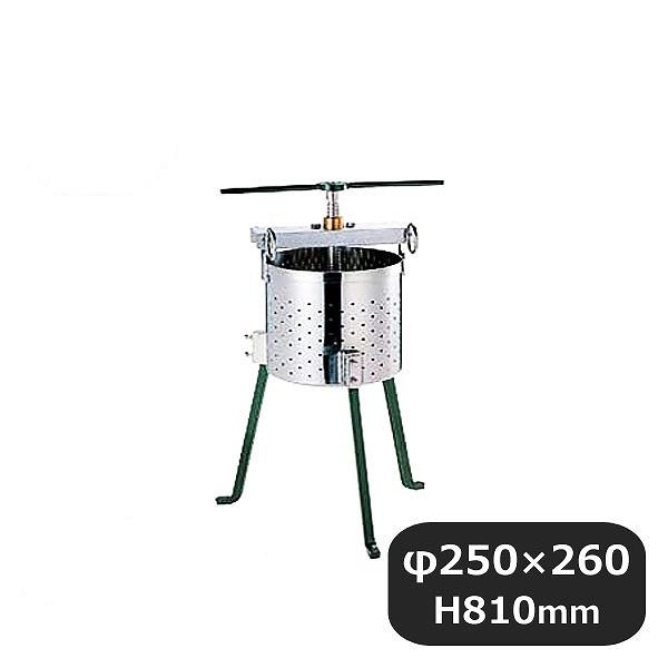 【送料無料】18-8餃子絞り器(051001)業務用 大量注文対応