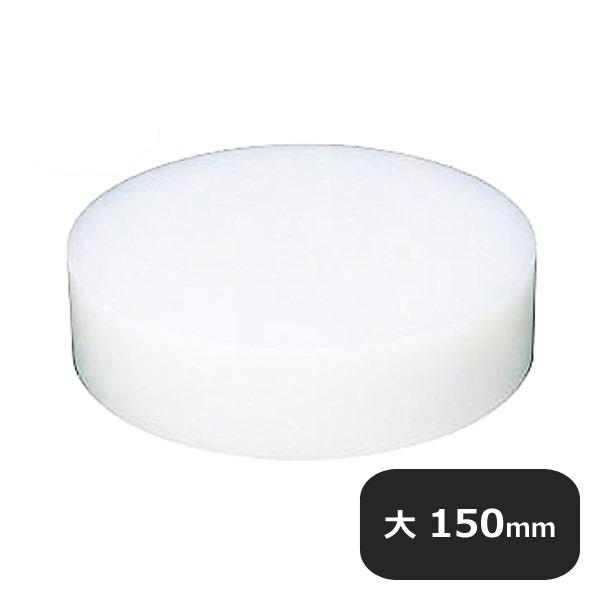 【送料無料】住友 プラスチック中華まな板 大150mm(135005)業務用 大量注文対応