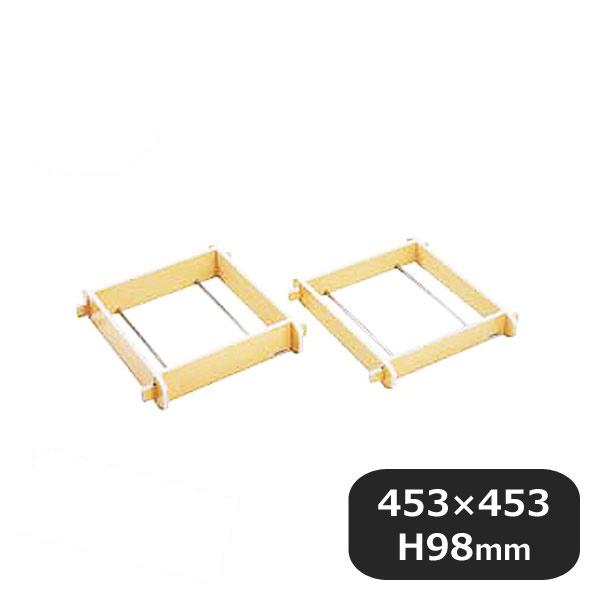 【送料無料】高機能PC角セイロ用 深口 45cm(338072)業務用 大量注文対応